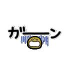 シンプル!省スペNo1♡大人の敬語スタンプ(個別スタンプ:36)