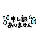 シンプル!省スペNo1♡大人の敬語スタンプ(個別スタンプ:37)
