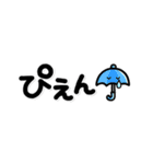 シンプル!省スペNo1♡大人の敬語スタンプ(個別スタンプ:38)