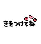 シンプル!省スペNo1♡大人の敬語スタンプ(個別スタンプ:39)