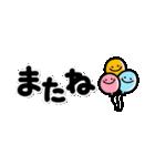 シンプル!省スペNo1♡大人の敬語スタンプ(個別スタンプ:40)
