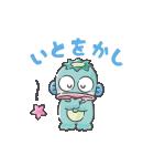 サンリオキャラクターズ 妖怪(個別スタンプ:1)