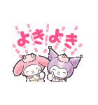 サンリオキャラクターズ 妖怪(個別スタンプ:2)
