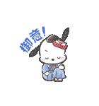 サンリオキャラクターズ 妖怪(個別スタンプ:3)
