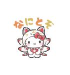 サンリオキャラクターズ 妖怪(個別スタンプ:6)