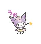 サンリオキャラクターズ 妖怪(個別スタンプ:7)