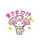 サンリオキャラクターズ 妖怪(個別スタンプ:8)