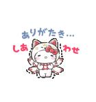 サンリオキャラクターズ 妖怪(個別スタンプ:9)