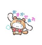サンリオキャラクターズ 妖怪(個別スタンプ:11)