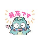 サンリオキャラクターズ 妖怪(個別スタンプ:12)