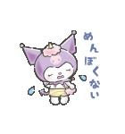 サンリオキャラクターズ 妖怪(個別スタンプ:15)