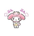 サンリオキャラクターズ 妖怪(個別スタンプ:16)