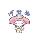 サンリオキャラクターズ 妖怪(個別スタンプ:17)