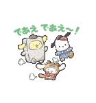 サンリオキャラクターズ 妖怪(個別スタンプ:19)