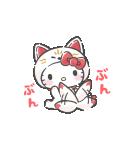 サンリオキャラクターズ 妖怪(個別スタンプ:23)