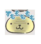 サンリオキャラクターズ 妖怪(個別スタンプ:24)
