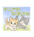 夏~秋 もこもこ猫ちゃんズ(個別スタンプ:12)