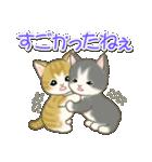 夏~秋 もこもこ猫ちゃんズ(個別スタンプ:25)