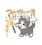 夏~秋 もこもこ猫ちゃんズ(個別スタンプ:36)