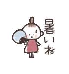 ♡ハッピーに過ごそう♡夏スタンプ(個別スタンプ:3)