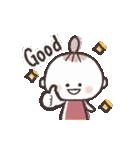 ♡ハッピーに過ごそう♡夏スタンプ(個別スタンプ:5)