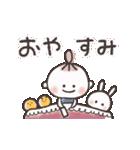 ♡ハッピーに過ごそう♡夏スタンプ(個別スタンプ:7)
