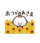 ♡ハッピーに過ごそう♡夏スタンプ(個別スタンプ:8)