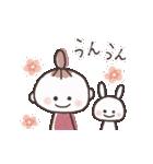 ♡ハッピーに過ごそう♡夏スタンプ(個別スタンプ:9)