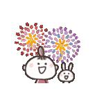 ♡ハッピーに過ごそう♡夏スタンプ(個別スタンプ:13)