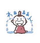 ♡ハッピーに過ごそう♡夏スタンプ(個別スタンプ:20)