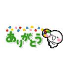 優しい大人の気遣い♡小さな敬語スタンプ(個別スタンプ:11)