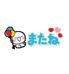 優しい大人の気遣い♡小さな敬語スタンプ(個別スタンプ:40)