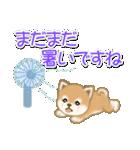 夏~秋 よちよち豆柴(個別スタンプ:5)