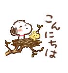 Honobono×スヌーピー(個別スタンプ:3)