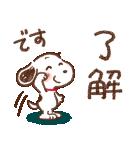 Honobono×スヌーピー(個別スタンプ:5)