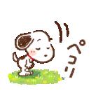 Honobono×スヌーピー(個別スタンプ:7)