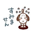 Honobono×スヌーピー(個別スタンプ:8)