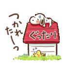 Honobono×スヌーピー(個別スタンプ:10)
