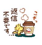 Honobono×スヌーピー(個別スタンプ:11)