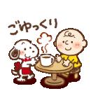 Honobono×スヌーピー(個別スタンプ:14)