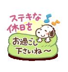 Honobono×スヌーピー(個別スタンプ:16)