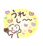 Honobono×スヌーピー(個別スタンプ:17)
