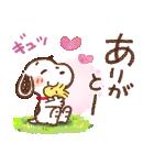 Honobono×スヌーピー(個別スタンプ:18)