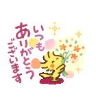 Honobono×スヌーピー(個別スタンプ:19)