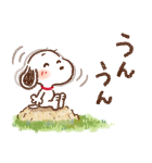 Honobono×スヌーピー(個別スタンプ:21)