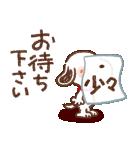 Honobono×スヌーピー(個別スタンプ:26)
