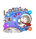 Honobono×スヌーピー(個別スタンプ:32)