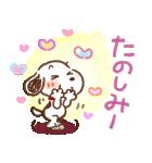 Honobono×スヌーピー(個別スタンプ:35)