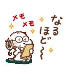 Honobono×スヌーピー(個別スタンプ:36)