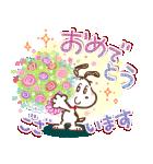 Honobono×スヌーピー(個別スタンプ:37)